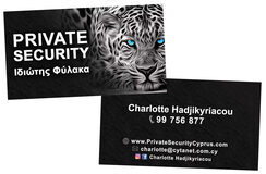 privatesecuritycards